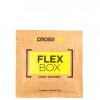 TREC CROSSTREC FLEX BOX - 1 sasz.